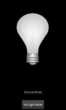 Super Flashlight