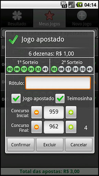 Duplasena Mobile