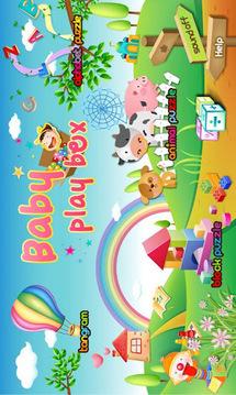 Baby Play Box