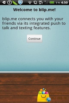 联系你我他 blip.me walkie-talkie