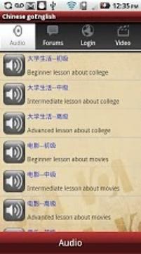 goEnglish.me 中文