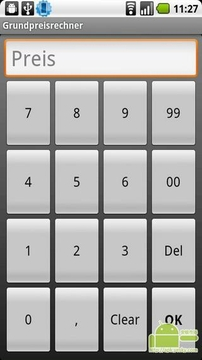 基本价格计算器