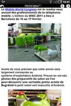 法语机器人应用