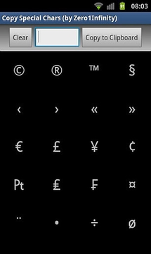 Copy Special Characters