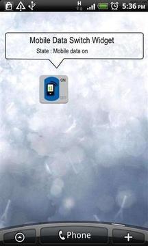移动数据交换