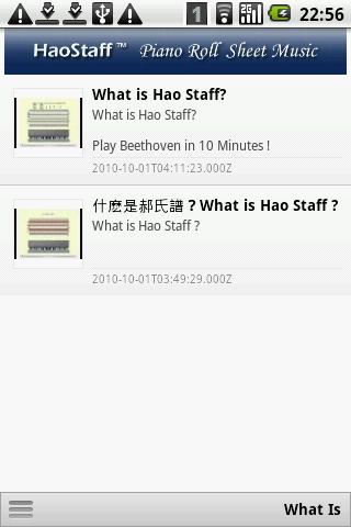 HS Piano 郝氏(黑白鍵)譜