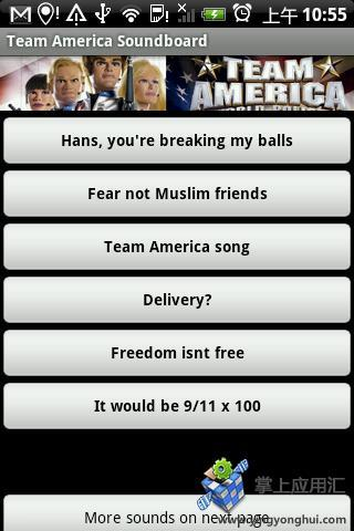 Team America的声音