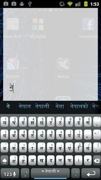 MK.Nepali.plugin