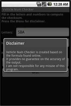 车辆数量检查