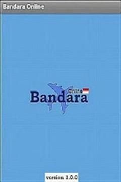 班德拉在线