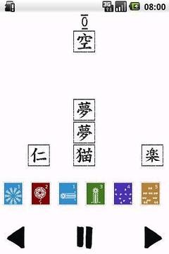 数独-简化版