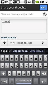 Language.Ukrainian
