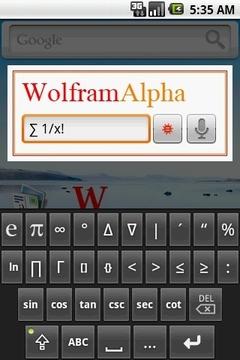 WolframAlpha快速启动