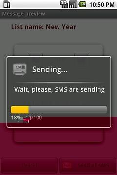 节日祝福短信(2.0 以上版本)