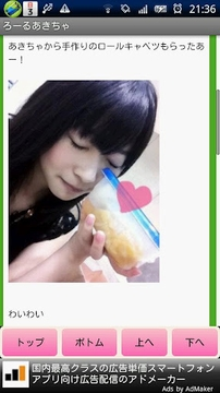 AKB48博客队长 AKB48ブログリーダー