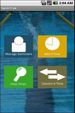 游泳牵引控制系统
