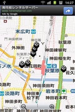 Jubeat Route