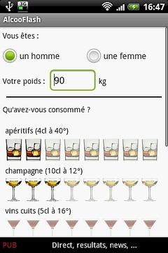 AlcooFlash