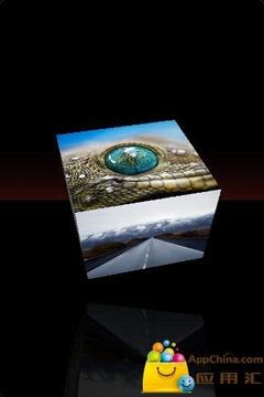 立方图片 Picture Cube