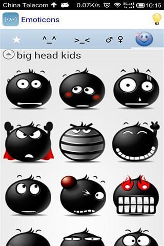 文字符号emoji表情符号