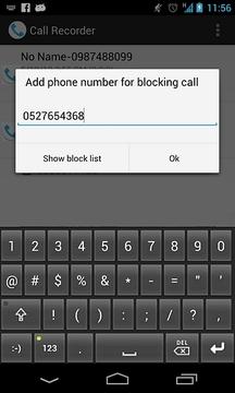 自动通话录音机 中文版 / 来电黑名单/ 通话回顾备份