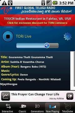 TeluguOne Radio, TORi