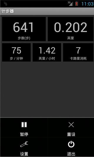 stc89c51计步器电路图