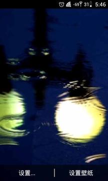 梦幻桌面-雨中孤灯