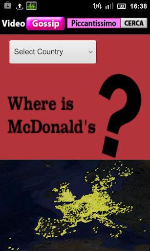 麦当劳的位置