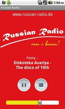 Russian! Radio