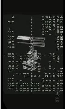 美国国家航空航天局