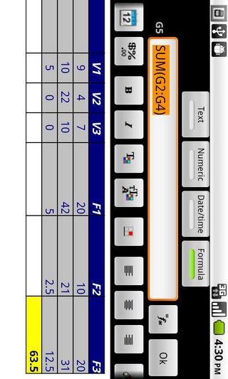 Excel阅读器