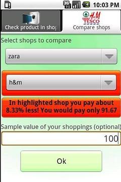便宜货在哪儿?