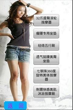 夏天最时尚减肥工具推荐