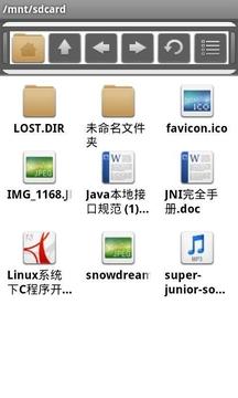 HD文件管理器