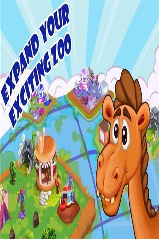 动物园岛下载信息