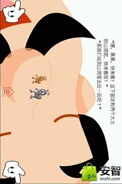 乐1图书 鼻子上的蚂蚁