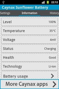 向日葵电池部件