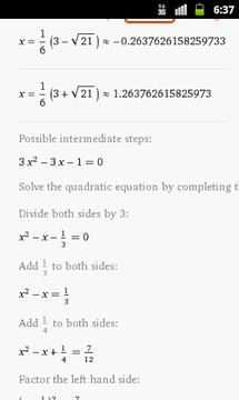 二次方程求解