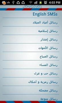阿拉伯信息聚合