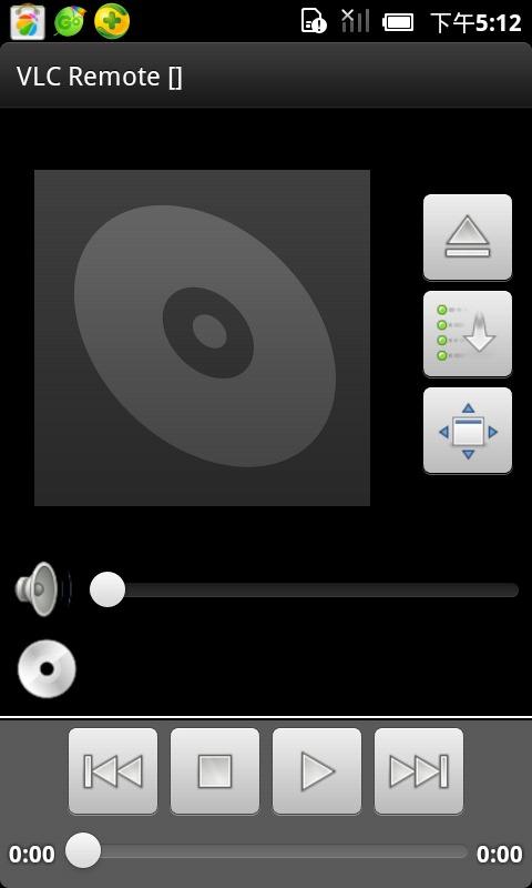 VLC遥控器测试版