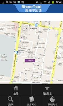曼谷旅游Guide - 赏!