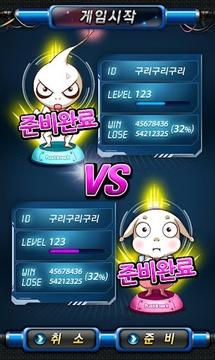 ★무료★대전게임★앱맨 strike