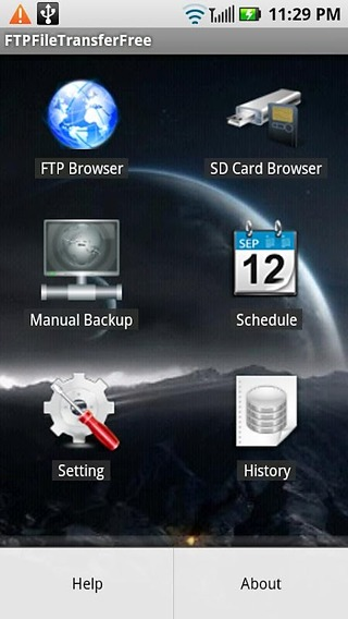FTP文件传输管理器免费
