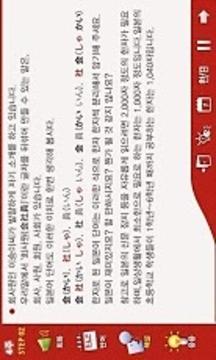 [완성]일본어닷컴 초급 레벨1-2