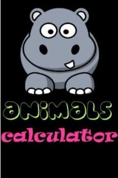 小动物计算器