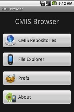 CMIS浏览器