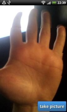 手掌扫描仪