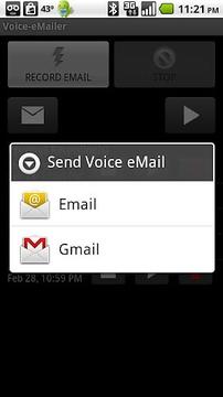 Voice eMailer