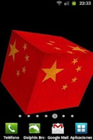 中國國旗3d動態壁紙下載|中國國旗3d動態壁紙手機版_.